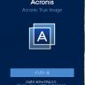 パソコン用バックアップソフト Windows10対応 Acronis True Image 2016を実際に使ってみた