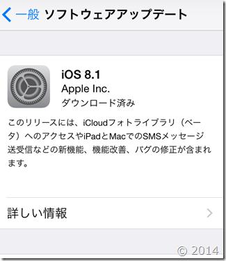 2014102101