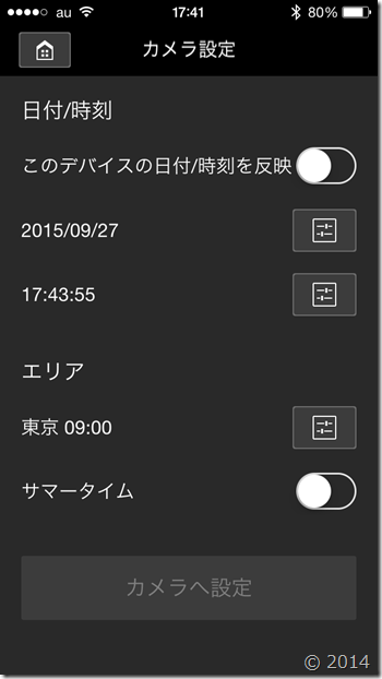 2015092706