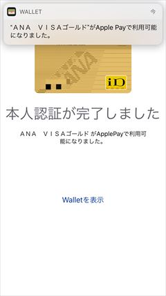 iphone1106-001