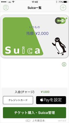 iphone1106-004