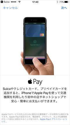 iphone1106-005