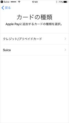 iphone1106-006