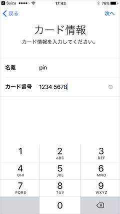 iphone1106-008