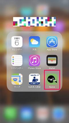 iphone1106-010