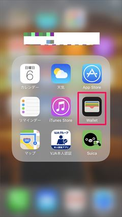 iphone1106-012