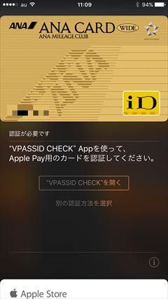 iphone1106-013