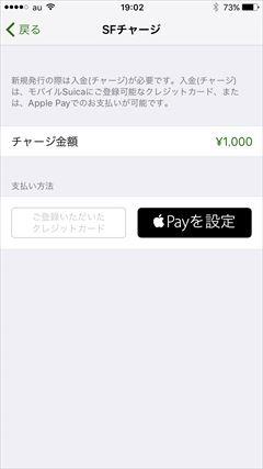 iphone1106-019