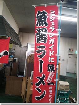 kushiro2015041501