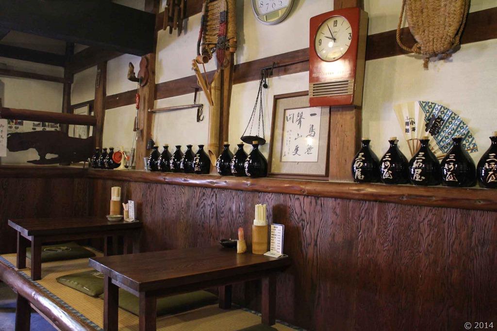 mikawaya06.jpg