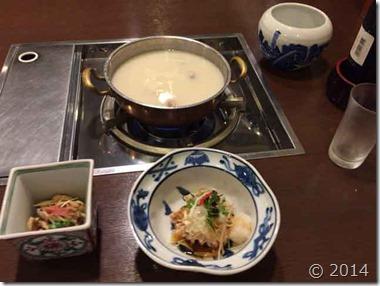 sinmiura2015040703