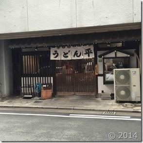taihei2015040701_thumb1