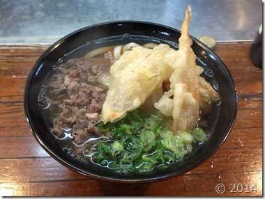 taihei2015040704_thumb1