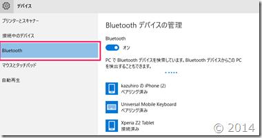 windows10-blu06