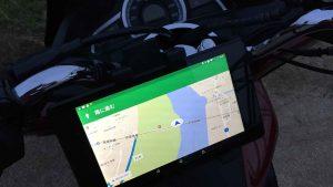 超便利 NEXUS7 2013 をホンダ PCXでナビ化